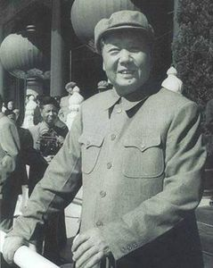 Mao-gris