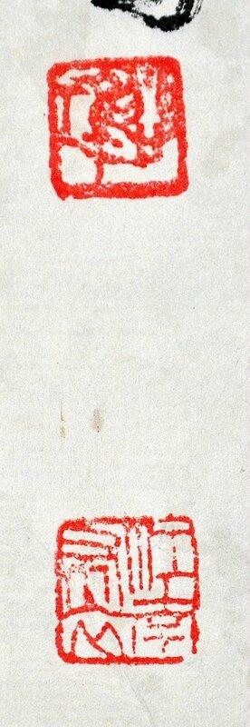 Xu Beihong (1895 - 1953), Noble Steed10