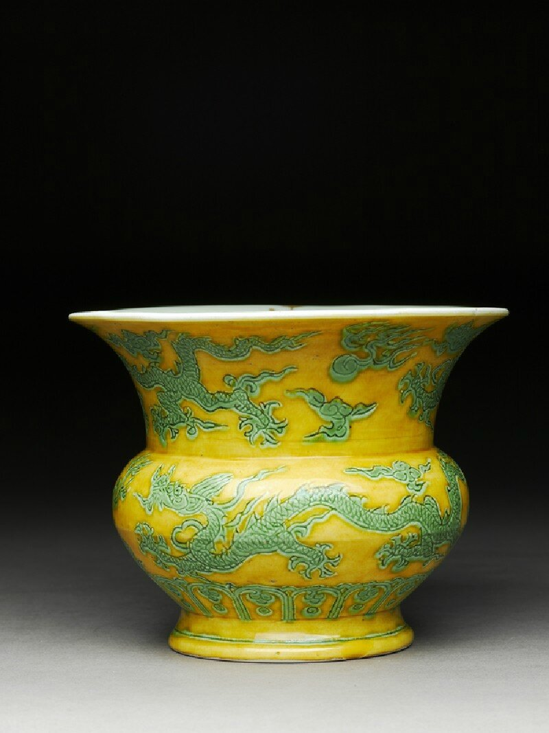 Dragon spitoon, Zhengde mark and period (1506 - 1521), Ming Dynasty (1368 - 1644)