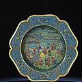 A fine and very rare cloisonné enamel basin, kangxi period (1662-1722)