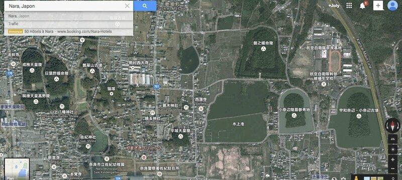 Nara earth
