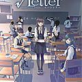 Root-Letter_2015_11-10-15_001