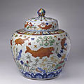 Wucai fish jar, Jiajing six-character mark and of the period (1522-1566), Palace Museum, Beijing