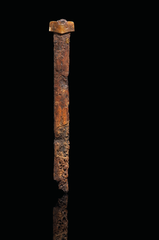 A brown jade sword guard and iron sword, Late Warring States- Western Han Dynasty (475 BC-AD 8) ------WebKitFormBoundaryPvKkRe7X5CRzrunN Content-Disposition: form-data; name=