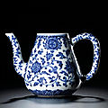 A small blue and white ewer with flowers, mark and period of yongzheng (1723-1735)