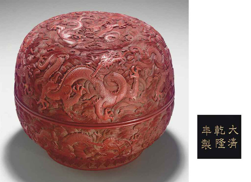 2011_NYR_02427_1446_000(a_carved_red_lacquer_nine_dragon_box_and_cover_qianlong_six-character)
