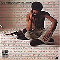 Joe Henderson - 1971 - Joe Henderson In Japan (Milestone)