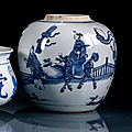 A blue and white porcelain jar, kangxi period (1662-1722)