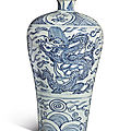 A blue and white 'dragon' meiping, ming dynasty, 16th century