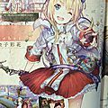 Atelier-Firis-Scans_06-07-16_001