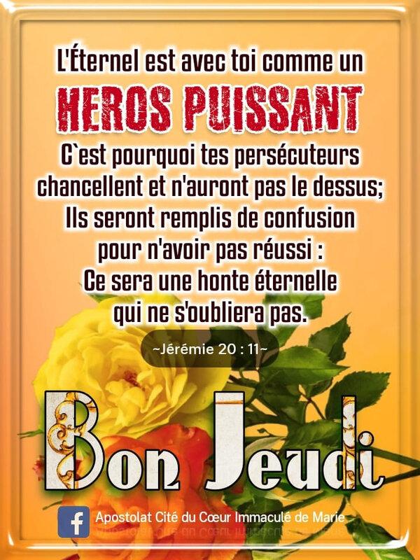 🌺 BON JEUDI À CHACUN ET À TOUS SOUS LA PROTECTION DIVINE DU SEIGNEUR.🌺