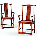 A rare pair of huanghuali 'official's hat' armchairs, 19th-early 20th century