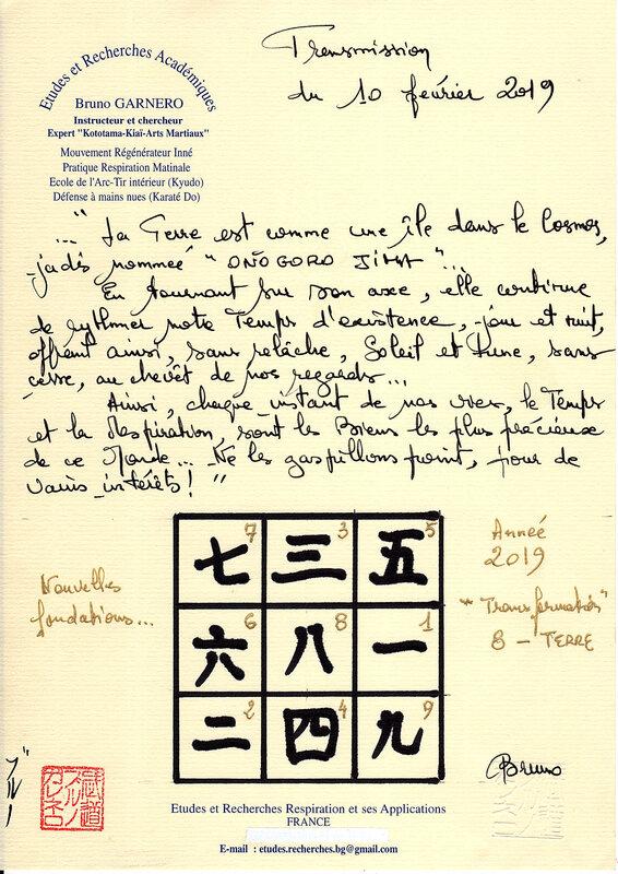 Lien manuscrit du 10 février 2019