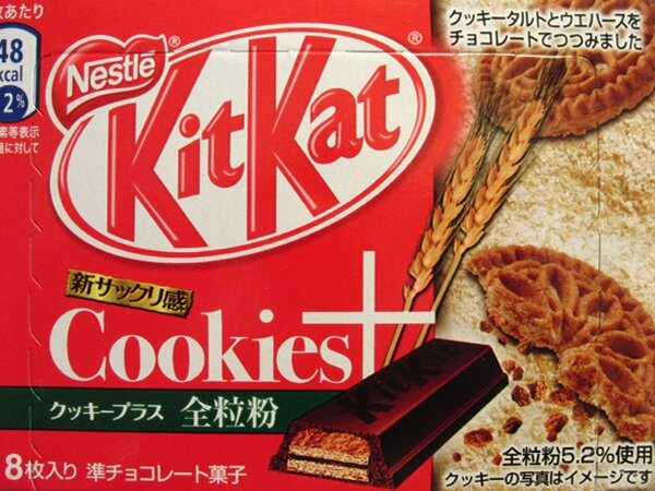 KK-Cookie_Plus
