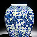 A rare large blue and white 'dragon' jar, wanli six-character mark within double circles and of the period (1573-1619)