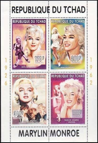stamp-rep_tchad-1996a