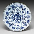 A blue and white 'dragon' bowl. jiajing mark and period