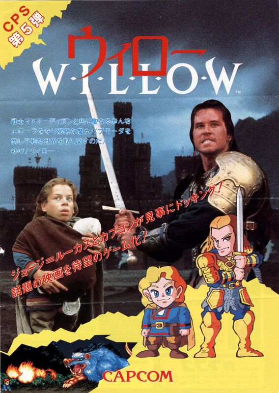 Willow-flyer-JAP
