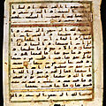 Parchment leaf from a koran written in early kufi, syria, 1st half of 8th century