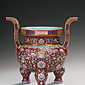 A ruby-ground famille-rose tripod censer, jiaqing seal mark and period (1796-1820)