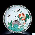 A wucai pond dish, kangxi period, 1662-1722