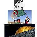 الإمام ابن باديس… والقضايا الإسلامية (القضية الفلسطينية نموذجاً), د. يوسف جمعة سلامة