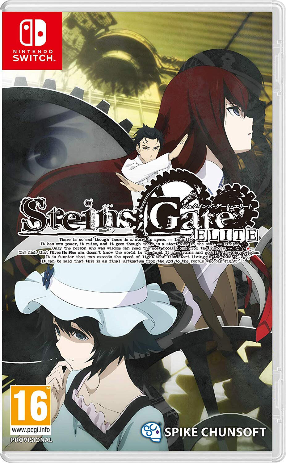 steins gate elite switch