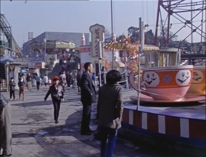 Canalblog Japon Drama Les Globes Trotters 1966 Episode 13 Tôkyô32