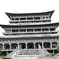 Lumbini - temple pas fini coréen