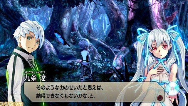 Exist-Archive_Fami-shot_07-29-15_003