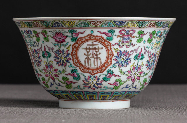 A famille rose porcelain 'Wan Shou Wu Jiang' deep bowl, Jiaqing six-character seal mark in iron-red and of the period (1796-1820)