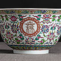 A famille rose porcelain 'wan shou wu jiang' deep bowl, jiaqing six-character seal mark in iron-red and of the period