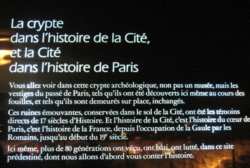 20 mars crypte archéologique du parvis de notre dame 017