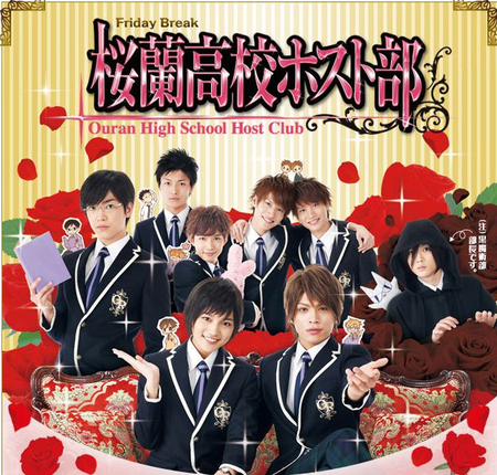 ouran-high-school-host-club-drama1