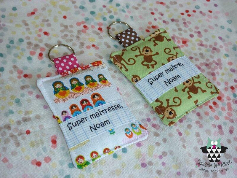 Porte-clés NOAM 230615
