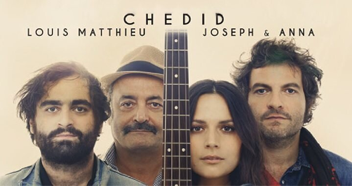 Chedid_famille