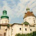 2001-07 Kirillov 018