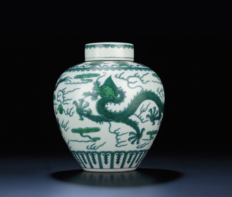 A green-enamelled 'dragon' jar and cover, Qianlong six-character sealmark and of the period (1736-1795)