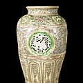 Dragons and lotus blossoms: vietnamese ceramics from the birmingham museum of art opens in january 2012