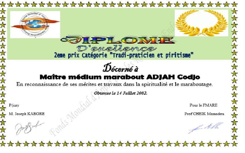 meilleur prix ADJAH
