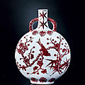A very rare copper-red-glazed 'floral and bird' moon flask, qianlong period, 1736-1795