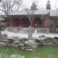 PEKIN residence du prince gong