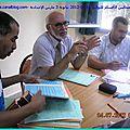 اجتماعات مجالس الأقسام للثوالث ثانوي إعدادي