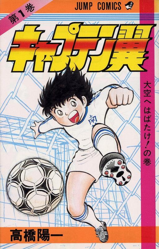 Canalblog Manga Furigana023
