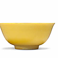 A rare yellow-glazed bowl, Zhengde six-character mark and of the period (1506-1521)