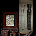 A lianzhu-style 'yuntao' lacquered qin, qing dynasty (1644-1911)