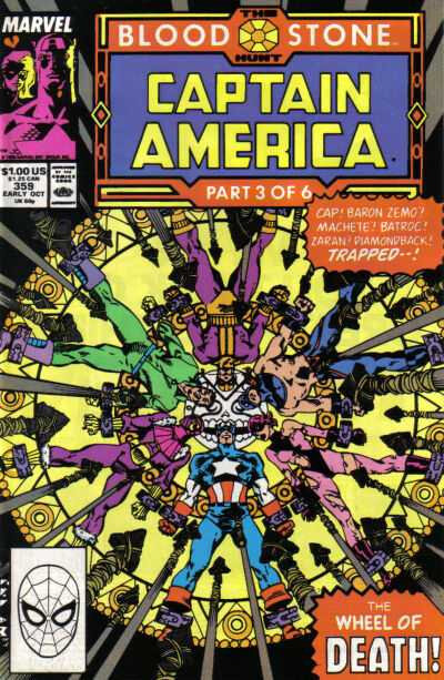 captain america 1968 359