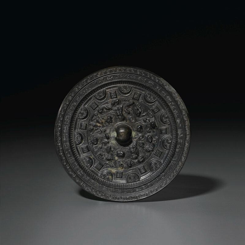 A small bronze mirror, Eastern Han dynasty (25-220)