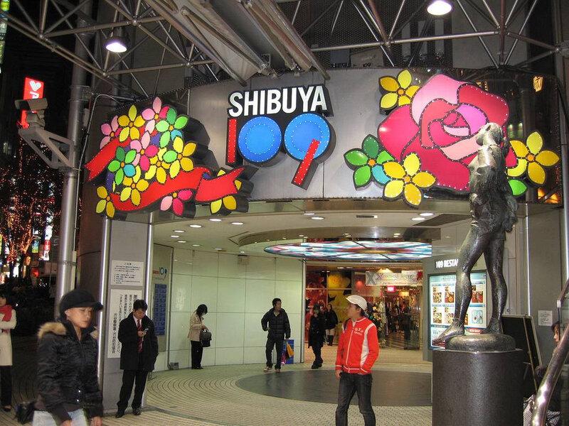 Canalblog Shibuya 109 031