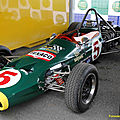 Lotus 59 F F